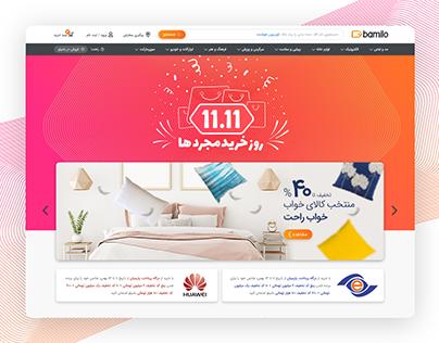 11.11 Sales Landing Page