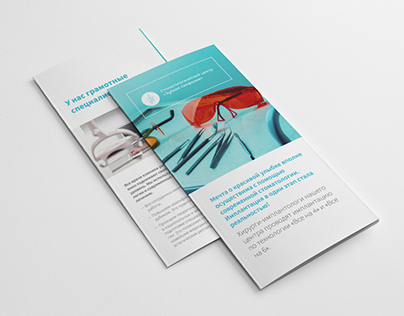 Dental S Clinic redesign and branding