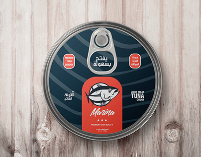 Tin Can Container Packaging