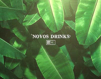 Casa Azul - New Drink Menu Video