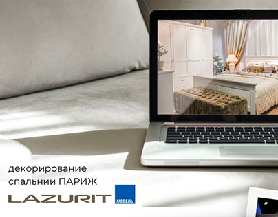 LAZURIT / decor for furniture store / power point