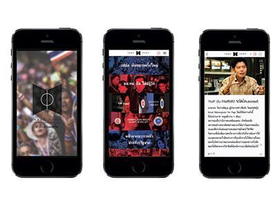 Oppo News App
