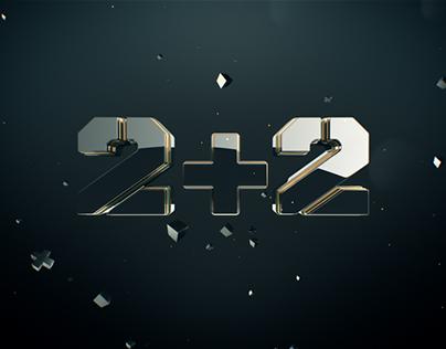 2plus2 logo ID concept