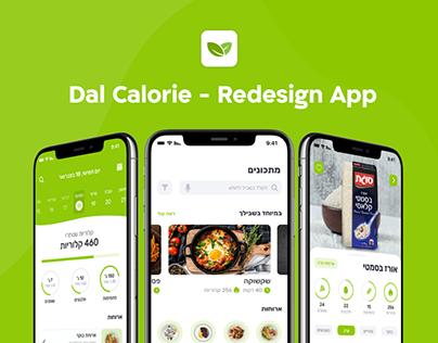 Dal Calorie - Redesign App