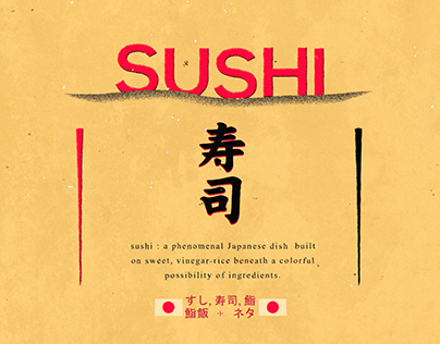 Love for Sushi