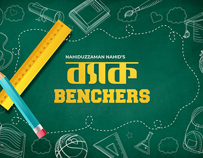 Back Benchers Project Title Design
