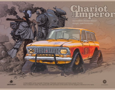 Chariot for Emperor