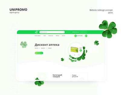 Website redesign concept   Pharmacy