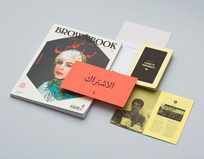 Cultural Engineering Publications