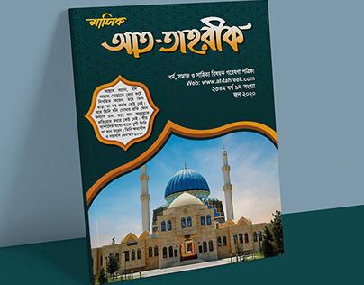 Islamic magazine design
