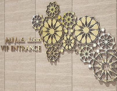 Riyassa Center/Convention Center/EGD project