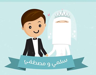 Wedding Invitation ( event cover )