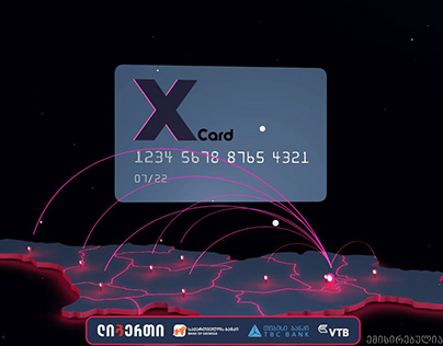 X card delivery