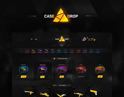 Open case CASE4DROP / UXUI / CSGO