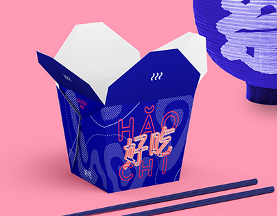hăochī Chinese Takeaway packaging design