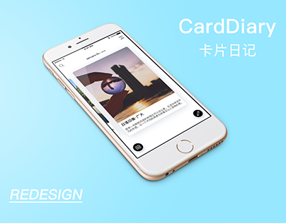 CardDiary Redesign