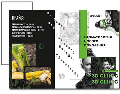 3D Clinic booklet Concept Design