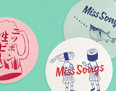 Miss Songs