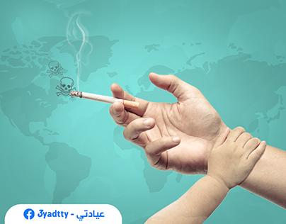 warning smoking social media campaigns