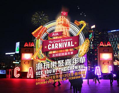 The Great European Carnival // Re-Branding