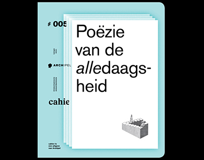 Cahier#005