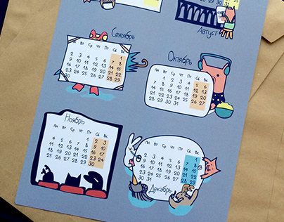 Calendar '19