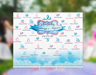 wedding press wall banner