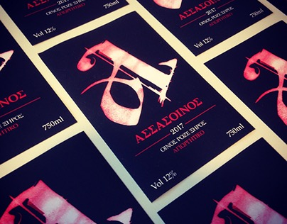ASSASOINOS wine labels