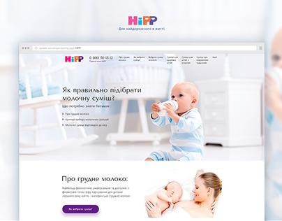 HIPP concept