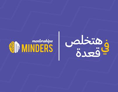 Minders'20 Mentorships