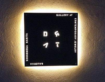 DRAT contemporary jewellery gallery - visual identity