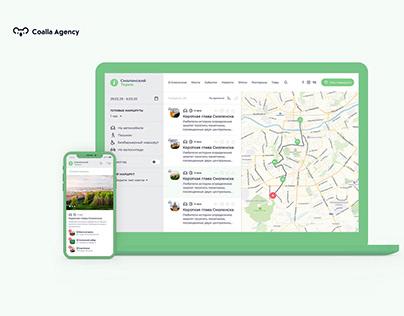 SMOLENSK TEREM — web site for touristic centre