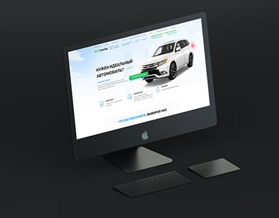 Landing page - autoscoring.ru