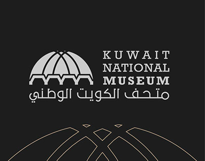 KUWAIT NATIONAL MUSEUM