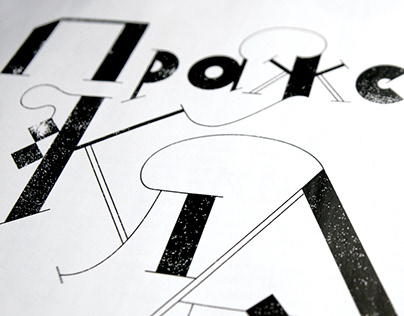 Typography for Snob Magazine 2011