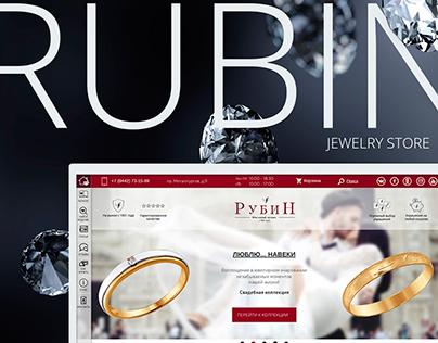 Online jewelry store Rubin