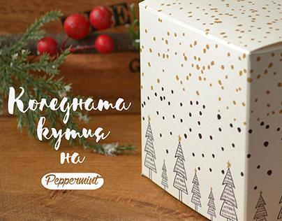 Christmas Arts & Crafts