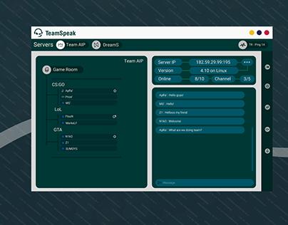 TeamSpeak UI