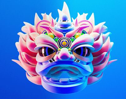 3D Dancing Lion