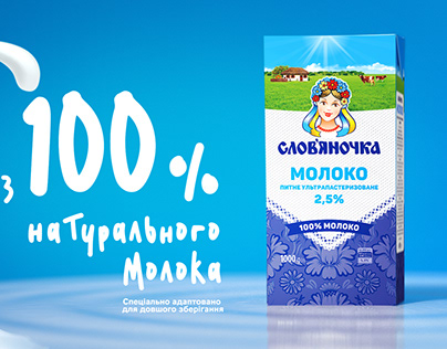 Natural Milk Slovyanochka