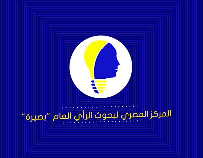 """المركز المصري لبحوث الرأي العام """"بصيرة"""" baseera GIF"""