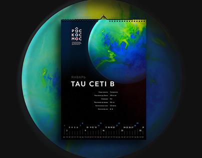 "Calendar for russian space agency ""Roscosmos"""