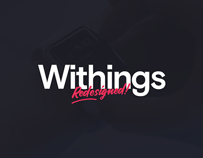 Withings → Redesigned