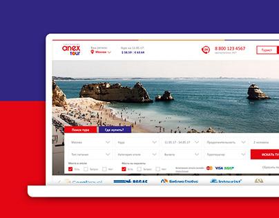 Anex Agency franchise web portal