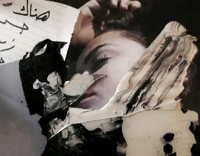 ذاكرة موت كاتب - Memory of a Writer's Death