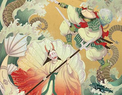 科幻世界 | 日本幻想文学专辑