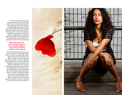 """Laisha"" magazine"