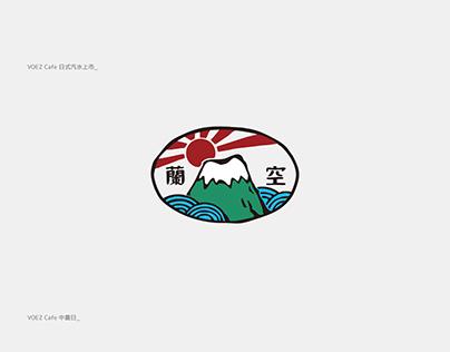 VOEZ CAFE 活動KV / 平面設計