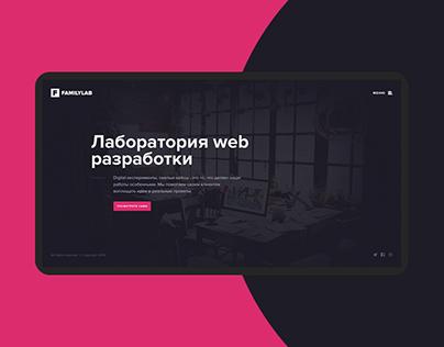 Familylab | Digital agency