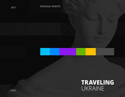 Traveling Ukraine Website